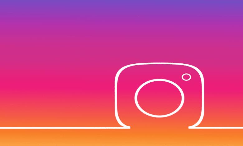 Instagram Sosyal Medya Reklamcılığı
